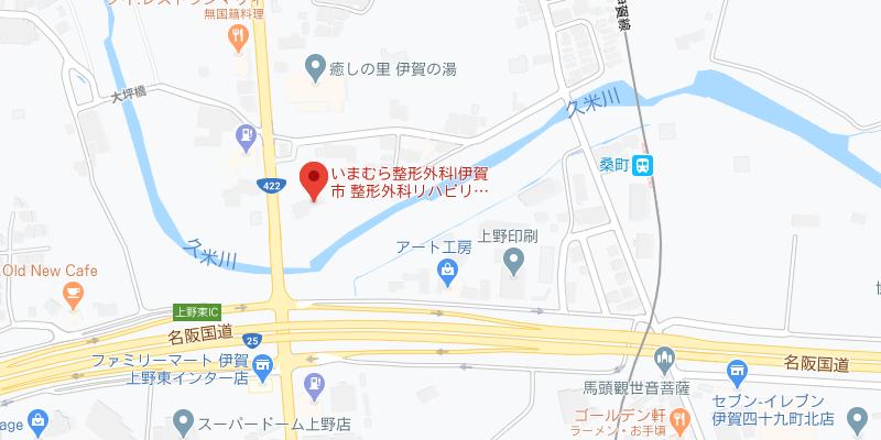 三重県伊賀市のいまむら整形外科のアクセス地図